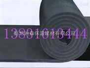 B1级橡塑海绵保温材料厂家代理商