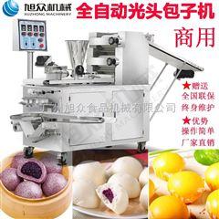 XZ-290IIA云南昆明小吃破酥包全自动设备包子机