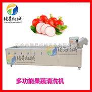 TS-X300-年终特价洗菜机 大型洗菜机 气泡循环清洗 果蔬洗菜机