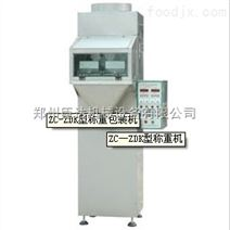 粉剂包装设备  调味品包装机   粉末生产线