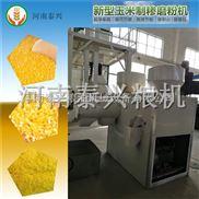 河南泰兴玉米糁加工设备-玉米脱皮制糁机价格