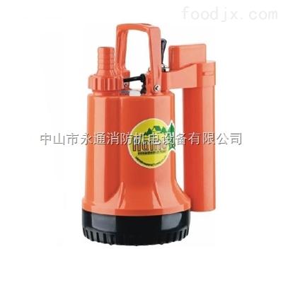 home-11a地下室渗水自动抽排水泵单相积水潜水泵