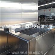 馄饨隧道式速冻机