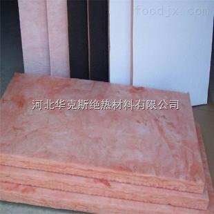 钢结构玻璃棉与其它保温材料的对比