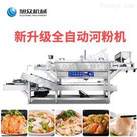 SZ-HF-40X不锈钢高效节能河粉机全自动凉皮机厂家