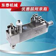盘锦小型定量海霸泵灌装机