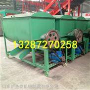 桂林220V饲料搅拌机