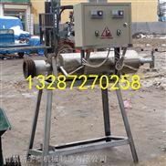 合肥加工土豆粉條機器