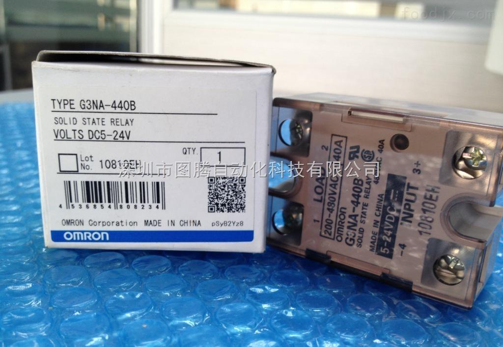 g3ne-205t dc24-欧姆龙加热器用固态继电器深圳一级商