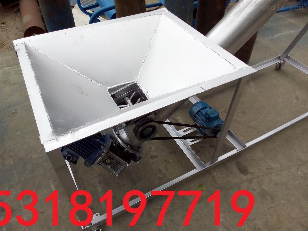 螺旋提料机生产厂商