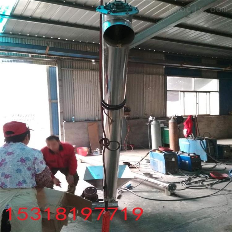 螺旋输送机生产厂家