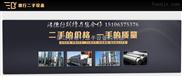 兴宁市二手空气冷却器