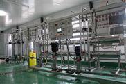 雙級反滲透處理設備