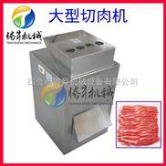 QJ-100-全自动商用大型切肉机、切片机、切肉片机、肉丝机、切肉机