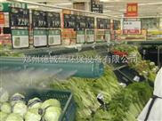 超市蔬菜货架专用加湿设备