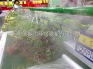 超市蔬菜保鲜用的机器