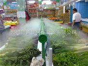 超市生鲜保鲜加湿机器价格