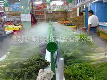 超市果蔬保鲜雾化系统