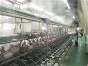 纺织车间用雾化加湿器