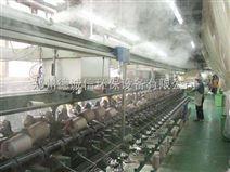 纺织厂加湿设备价格