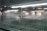 纺织厂用的加湿机