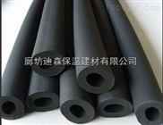 橡塑保温材料橡塑管厂家报价