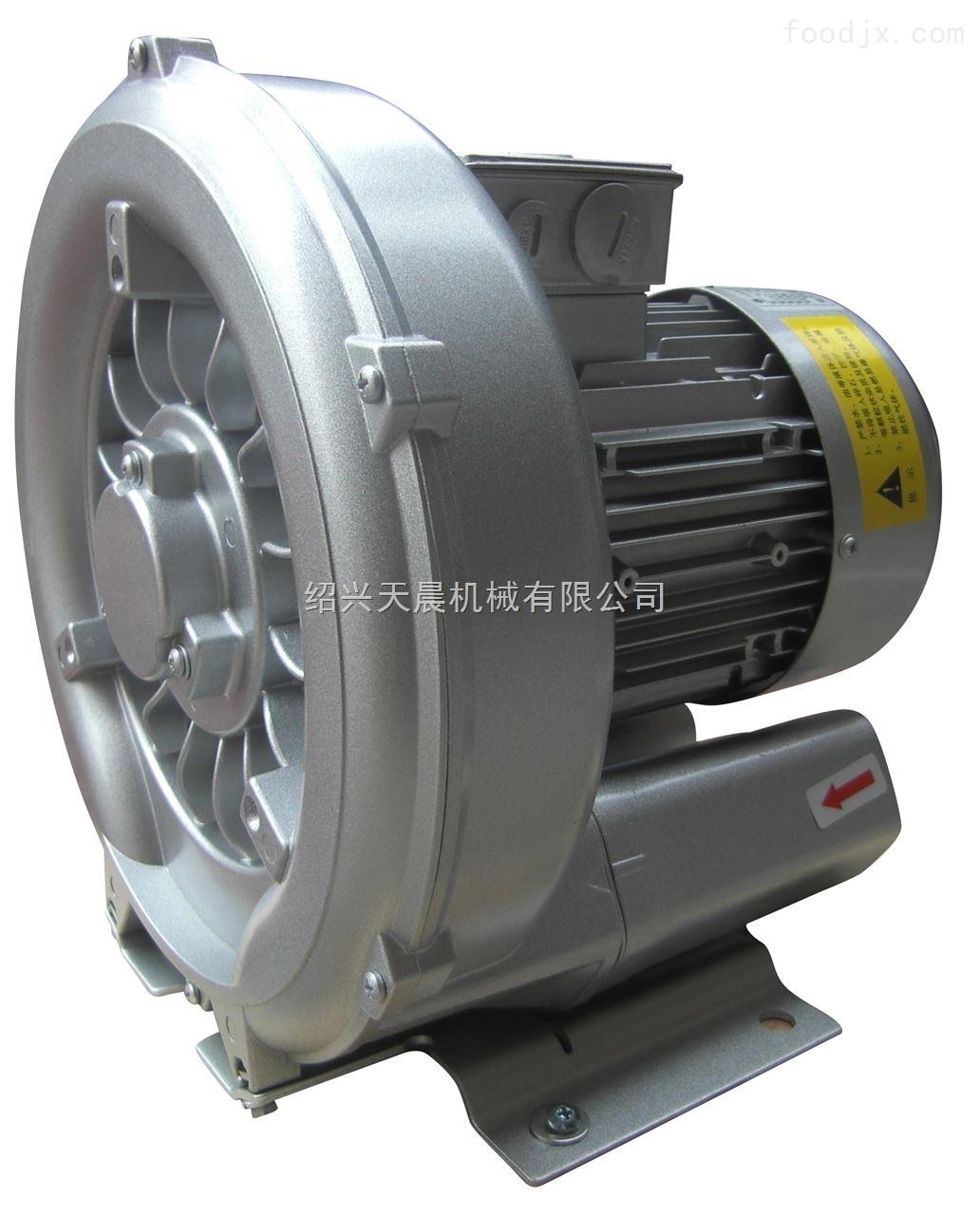 高效漩涡气泵