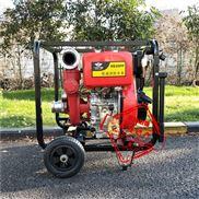 2.5寸管道柴油高压自吸泵