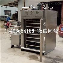 SKYX-100Y低温熏鱼制品加工设备生产厂家