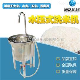 SZX-100商用食堂多功能洗米机报价