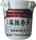 郑州好运来厂家直销供应优势复合调味料批发