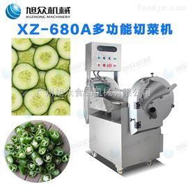 XZ-680A商用多功能切菜机报价 一机多用果蔬切丝机