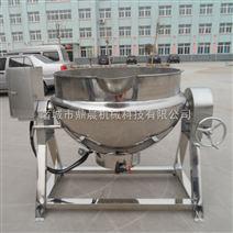 电加热夹层锅 蒸煮锅