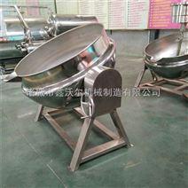 牛肉可倾式蒸煮锅 驴肉羊肉蒸煮设备
