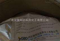 维生素C优质抗氧化剂供应商武汉国邦达