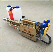 高压喷雾器图片双脉冲电动喷雾机 烟雾机