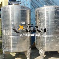 CXL-TP厂家定制 融糖罐 果汁调配加工生产设备