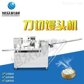 MP800A全自动商用花卷刀切馒头机厂家设备