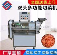 河南郑州供应多功能切菜机切丝、切块、切丁