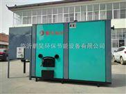 鹏昊锅炉PH--挂面烘干(食品烘干)环保锅炉