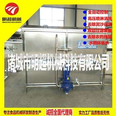 MCQXJ-2000清洗量大四季葱喷淋清洗机工作原理