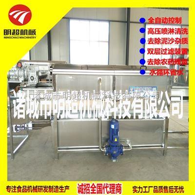 MCQXJ-2000多功能日本大葱清洗机去泥机