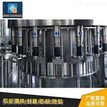 自动果汁饮料常压灌装机设备