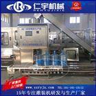 3-5加仑大桶装纯净水生产线设备
