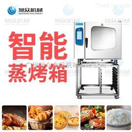 XZ-6D烤鸭全自动烤箱 烘焙烧烤蒸煮一体机
