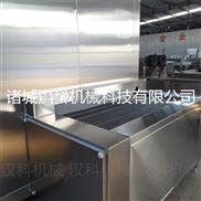 SD-1000-黄花鱼隧道式速冻机 扇贝肉速冻机 水产品隧道式速冻机