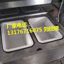 盒式气调锁鲜包装机专用鸭货盒扒鸡塑料盒