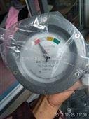 上海承滨牌油流继电器\BL24-150-60/45