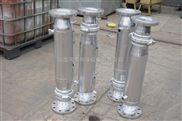 礦用不銹鋼水質過濾器