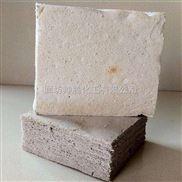 硅酸盐管道保温材料 高防火隔热 A级防火板